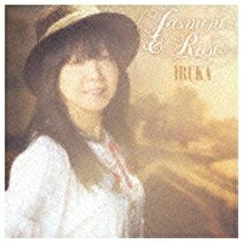 ファーストディストリビューション イルカ/ジャスミン&ローズ〜イルカ40周年記念ベスト 【CD】