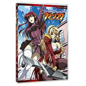 メディアファクトリー MEDIA FACTORY フリージング Vol.2 【DVD】