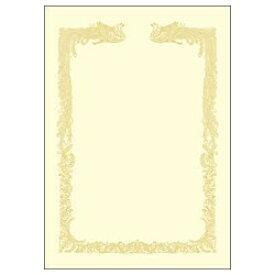 ササガワ SASAGAWA OA賞状用紙 雲なし 横書き用 (A4・100枚) クリーム 10-1468[101468]