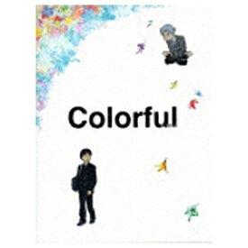 ソニーミュージックマーケティング カラフル ブルーレイ&DVDセット 初回限定生産 【ブルーレイソフト】