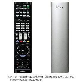 ソニー SONY 学習機能付きリモコン RM-PLZ530D S シルバー[RMPLZ530DS]