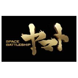 TCエンタテインメント TC Entertainment 完全予約限定商品 SPACE BATTLESHIP ヤマト コレクターズ・エディション 【DVD】
