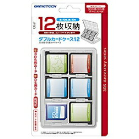 ゲームテック GAMETECH ダブルカードケース12 クリア【3DS】