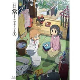 角川映画 KADOKAWA 日常のブルーレイ 第1巻 特装版 【ブルーレイ ソフト】