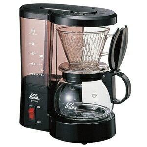 カリタ Kalita ET-102 コーヒーメーカー Kalita ブラック[ET102]
