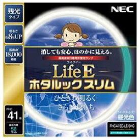 NEC エヌイーシー FHC41ED-LE-SHG 丸形スリム蛍光灯(FHC) LifeEホタルックスリム [昼光色][FHC41EDLESHG]