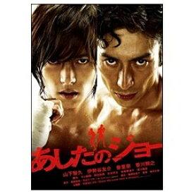 東宝 あしたのジョー スタンダード・エディション 【DVD】