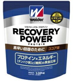 森永製菓 MORINAGA ウイダー リカバリーパワープロテイン【ココア風味/1.02kg】 28MM12300