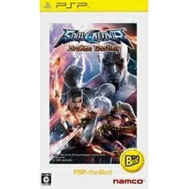 バンダイナムコエンターテインメント BANDAI NAMCO Entertainment ソウルキャリバー Broken Destiny PSP the Best【PSP】