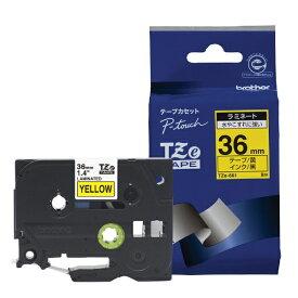 ブラザー brother 【ブラザー純正】ピータッチ ラミネートテープ TZe-661 幅36mm (黒文字/黄) TZe TAPE 黄 TZe-661 [黒文字 /36mm幅][TZE661]
