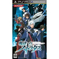 コナミデジタルエンタテイメント Konami Digital Entertainment 戦律のストラタス【PSPゲームソフト】