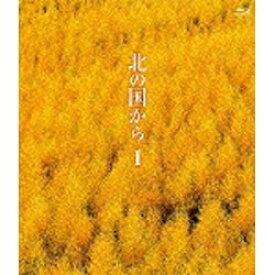 ポニーキャニオン PONY CANYON 北の国から 1 Blu-ray 期間限定生産 【ブルーレイ ソフト】