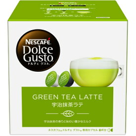 ネスレ日本 Nestle ドルチェグスト専用カプセル 「宇治抹茶ラテ」(8杯分) MLT16001[MLT16001]