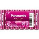 パナソニック Panasonic LR03LJR/8SW LR03LJR/8SW 単4電池 バイオレットピンク [8本 /アルカリ][LR03LJR8SW] panasonic