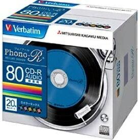 Verbatim バーベイタム 音楽用CD-R Verbatim(バーベイタム) MUR80PHS20V1 [20枚 /700MB]