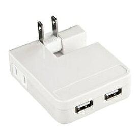 サンワサプライ SANWA SUPPLY スマホ用USB充電コンセントアダプタ+コンセント (2ポート) ACA-IP25W ホワイト[ACAIP25W]