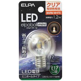 ELPA エルパ LDG1CL-G-E17-G246 LED装飾電球 ミニボール電球形 LEDエルパボールmini クリア [E17 /電球色 /1個 /ボール電球形][LDG1CLGE17G246]