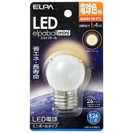 ELPA エルパ LDG1L-G-G251 LED装飾電球 ミニボール電球形 LEDエルパボールmini ホワイト [E26 /電球色 /1個 /ボール電球形][LDG1LGG251]