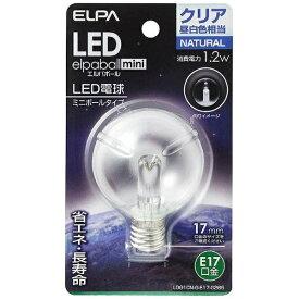 ELPA エルパ LDG1CN-G-E17-G265 LED装飾電球 ミニボール電球形 LEDエルパボールmini クリア [E17 /昼白色 /1個 /ボール電球形][LDG1CNGE17G265]
