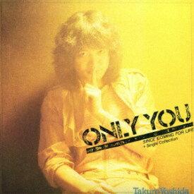 ソニーミュージックマーケティング 吉田拓郎/ONLY YOU + Single Collection 【CD】