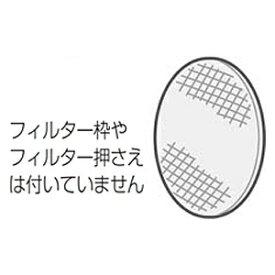 パナソニック Panasonic 【空気清浄機用フィルター】 (加湿フィルター) FE-ZGV08[FEZGV08] panasonic