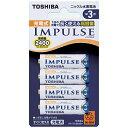 東芝 TOSHIBA TNH-3A 4P 単3形 充電池 IMPULSE(インパルス) [4本][TNH3A4P]