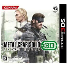 コナミデジタルエンタテイメント Konami Digital Entertainment メタルギアソリッド スネークイーター3D【3DSゲームソフト】