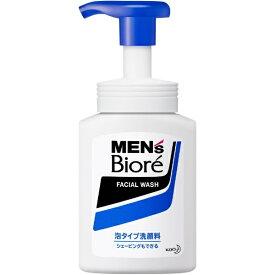 花王 Kao MEN's Biore(メンズビオレ) 泡タイプ洗顔(150ml)〔洗顔料〕【wtcool】