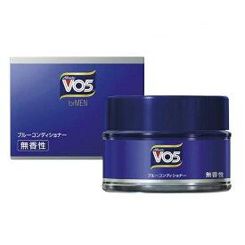 サンスター SUNSTAR VO5 (ヴイオーファイブ) for MEN ブルーコンディショナー無香性 (85g) 〔ヘアワックス〕【wtcool】