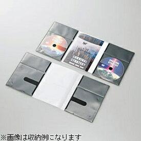 エレコム ELECOM CD/DVD用スリム収納ソフトケース トールケースサイズ 2枚収納×10 ブラック CCD-DP2D10BK[CCDDP2D10BK]