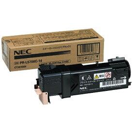NEC エヌイーシー PR-L5700C-14 純正トナー トナーカートリッジ ブラック[PRL5700C14]【wtcomo】