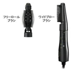 パナソニック Panasonic EH-KA60 カールドライヤー ZIGZAG 黒 [国内・海外対応][くるくるドライヤー イオン EHKA60]