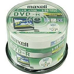 マクセル 1-16倍速対応 データ用CPRM対応DVD-Rメディア (4.7GB・50枚) DRD47WPD.50SP[DRD47WPD.50SP]