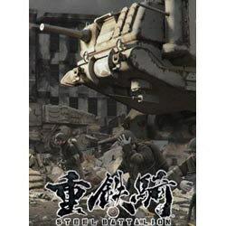 カプコン CAPCOM 重鉄騎【Xbox360ゲームソフト】