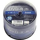 MAXIMUM 16倍速対応 データ用DVD-Rメディア (4.7GB・50枚) MXDR47JNP50