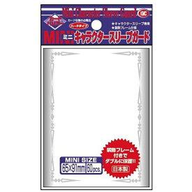 KMC カードバリアーミニ キャラクター スリーブガード ハードタイプ(フレームデザイン) 60枚入り