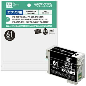 エコリカ ecorica ECI-E61B 互換プリンターインク ブラック[ECIE61B]【wtcomo】