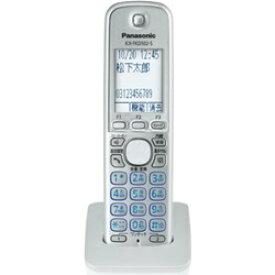 パナソニック Panasonic KX-FKD502-S 増設子機 シルバー [コードレス][KXFKD502S] panasonic