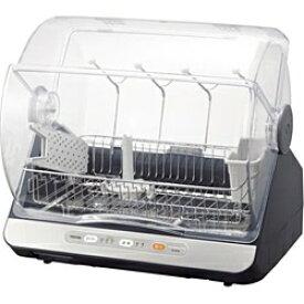 東芝 TOSHIBA 食器乾燥機 ブルーブラック VD-B15S [6人用][VDB15S]