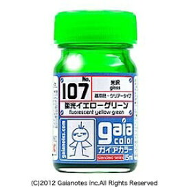 ガイアノーツ Gaianotes 蛍光カラー 107 蛍光イエローグリーン
