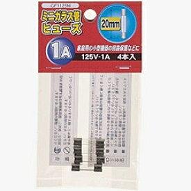 ヤザワ YAZAWA 【125V1A】 ミニガラス管ヒューズ(長さ20mm) GF1125M