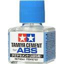 タミヤ TAMIYA タミヤセメント(ABS用)