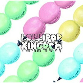 ポニーキャニオン PONY CANYON SuG/Lollipop Kingdom Limited Edition 【CD】