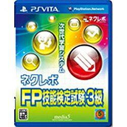 メディアファイブ media5 ネクレボ FP技能検定試験3級【PS Vitaゲームソフト】