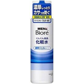 花王 Kao MEN's Biore(メンズビオレ) 浸透化粧水 濃厚ジェルタイプ(180ml)【rb_pcp】