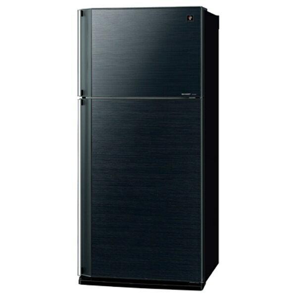 【標準設置費込み】 シャープ 2ドア冷蔵庫 (545L) SJ-55W-B ブラック系[SJ55WB]