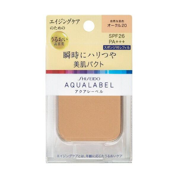 資生堂 【AQUALABEL(アクアレーベル)】明るいつや肌パクト オークル20 (レフィル)(11.5g)