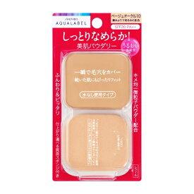 資生堂 shiseido AQUALABEL(アクアレーベル)モイストパウダリー ベージュオークル10 (レフィル)(11.5g)