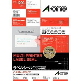 エーワン A-one ラベルシール プリンタ兼用 ホワイト 76312 [A4 /100シート /12面 /マット]【aoneC2009】