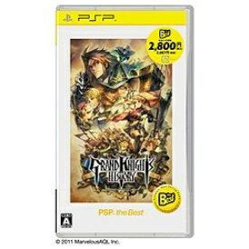 マーベラス グランナイツヒストリー PSP the Best【PSPゲームソフト】